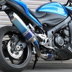 BEET 日本ビート工業 0223-S39-BL NASSERT Evolution Type2 フルエキゾーストマフラー ブルーチタンサイレンサー仕様  SUZUKI GSX-S1000F|motokichi