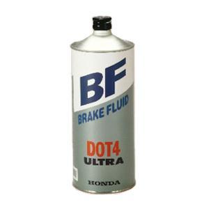 HONDA純正 ブレーキフルード DOT4です。  HONDA車の高性能ブレーキを活かす 非鉱物油系...
