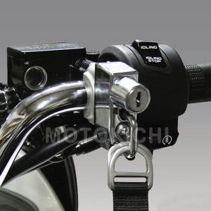303-1530 キジマ ヘルメットロック PCX Majesty-S レバーホルダー共締め ヘルメットホルダー 【HONDA】 motokichi