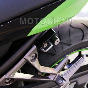 キジマ (KIJIMA) 303-1540 ヘルメットロック Ninja250 (EX250L) / Z250(ER250C)  ヘルメットホルダー 【KAWASAKI】 motokichi