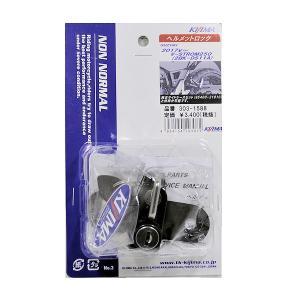 キジマ (KIJIMA) 303-1588 ヘルメットロック V-STROM250 【SUZUKI】 motokichi