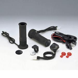 キジマ (KIJIMA) 304-8205 グリップヒーター GH08 インチハンドル用 130mm 5段階調整機能付き ホットグリップ 汎用品 25.4mmハンドル用|motokichi