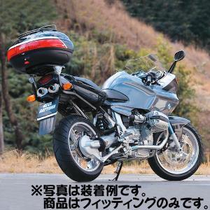 デイトナ DAYTONA 43341 GIVI 681F モノラック用フィッティング BMW R1100S('02〜'05) motokichi