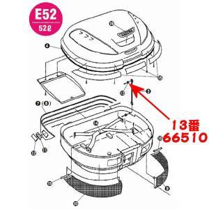 適合商品:GIVI E52モノキーケース