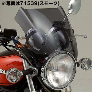 適合車種: CB1300SF('03〜'10年 SC54)  CB1100('10年 SC65)  ...