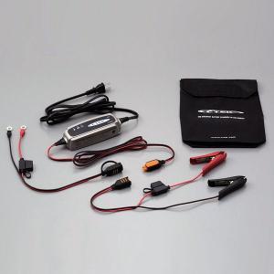 CTEK製バッテリー充電器です。