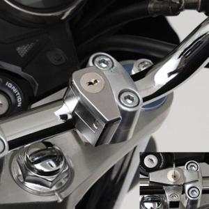 デイトナ DAYTONA 75476 ヘルメットホルダー 22.2/25.4mmハンドル取付タイプ シルバー 【汎用】 motokichi