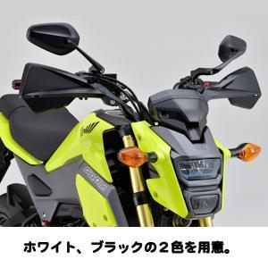 デイトナ DAYTONA ハンドガード SM LINE 92854 92855 motokichi
