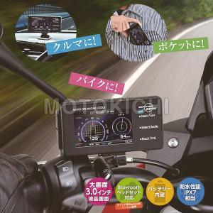 【在庫あり】 94420 MOTO GPS RADAR LCD 3.0 ポータブルレーダー探知機 デイトナ DAYTONA