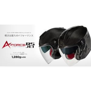 【1月以降の出荷】WINS A-FORCE RS JET インナーシールド付き カーボン ジェットヘルメット|motokichi|04