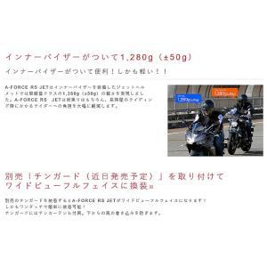 【1月以降の出荷】WINS A-FORCE RS JET インナーシールド付き カーボン ジェットヘルメット|motokichi|06