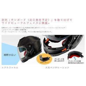 【1月以降の出荷】WINS A-FORCE RS JET インナーシールド付き カーボン ジェットヘルメット|motokichi|07