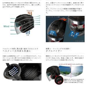 【1月以降の出荷】WINS A-FORCE RS JET インナーシールド付き カーボン ジェットヘルメット|motokichi|08