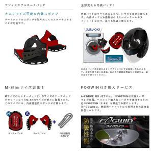 【1月以降の出荷】WINS A-FORCE RS JET インナーシールド付き カーボン ジェットヘルメット|motokichi|09