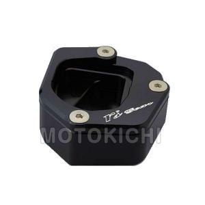アールズギア BB23-SB00 スタンドハイトブラケット F800GS  【BMW】 motokichi