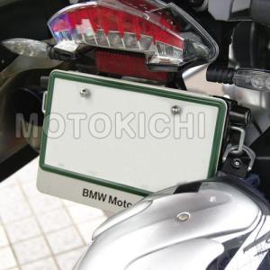 キジマ KIJIMA BM-05002 ヘルメットロック BMW R1200R/GS/AD・K1300/R/S ヘルメットホルダー 【BMW】 motokichi