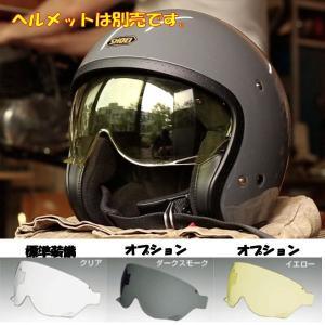 EX-ZERO / JOヘルメット用シールドCJ-3です。 ダークスモーク