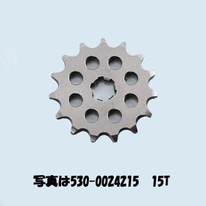 キタコ KITACO ドライブスプロケット フロント 420サイズ 14〜15T ヤマハ YSR50 RD50 MR50 YB-1 GT50 ポッケ他 530-0024214 530-0024215|motokichi