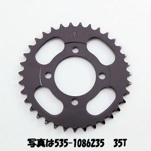 キタコ KITACO 535-1086240 ドリブンスプロケット リヤ 420サイズ 40T ホンダ スーパーカブ50/70/90 リトルカブ CD50/90 ベンリィ50/90|motokichi
