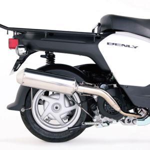 キタコ KITACO 543-1150680 テーパーエンドアップステンレスマフラー ホンダ ベンリィ50/プロ|motokichi
