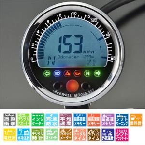 ACEWELL MD085-553 多機能デジタルメーター 12000RPM φ97×56.1mm