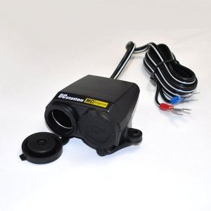 ニューイング NS-001 バイク用 防水シガーソケット ツインタイプ 最大電力120W ナビ スマートフォン レーダー探知機用電源に|motokichi