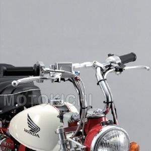 シフトアップ SHIFT UP 205065 3cmダウンタイプ セパレートハンドル メッキ モンキー motokichi
