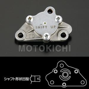 シフトアップ SHIFT UP 205070 ハイフローポンプ(12V) モンキー他|motokichi