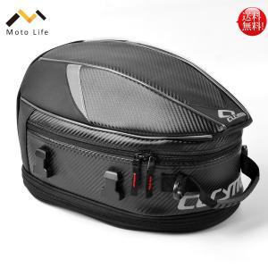シートバッグ リアバッグ ツーリングバッグ  ヘルメットバッグ 拡張機能あり 撥水 防水 耐久性 固...