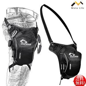 ウエストバッグ ヒップバッグ ウエストポーチ ツーリング 登山 ハイキング 腿用 多機能 バイク用 ...