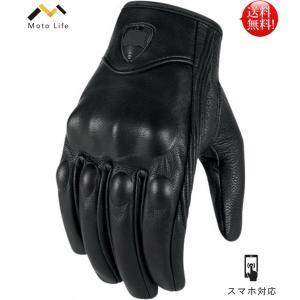 ML バイク用 グローブ メンズ レディース 革手袋 防水 防風 バイクグローブ レーシンググローブ 大人気 激安 送料無料