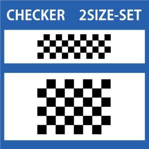 切り文字ステッカー   色変更OK CHECKER  2SIZE-SET  カッティングシート・シール・デカール|motologo