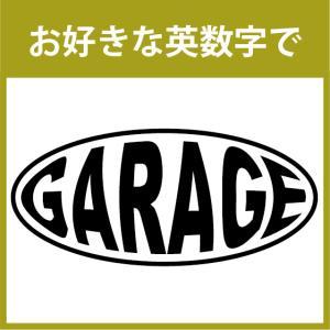 切り文字ステッカー  ロゴマーク D-M  色&英字変更OK  約67mmx150mm セミオーダー・ カッティングシート・シール・デカール|motologo