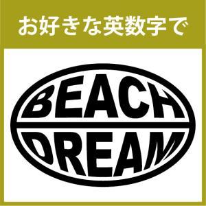 切り文字ステッカー  ロゴマーク L  色&英字変更OK  約100mmx150mm セミオーダー・ カッティングシート・シール・デカール|motologo