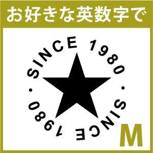 切り文字ステッカー  ロゴマーク N-M  色&英字変更OK  約120mm セミオーダー・ カッティングシート・シール・デカール|motologo