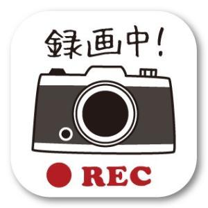 ドラレコステッカー レトロ・カメラ (角・白 録画中) ドライブレコーダー・シール|motologo