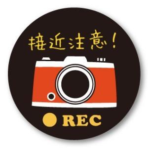 ドラレコステッカー レトロ・カメラ (丸・黒 接近注意) ドライブレコーダー・シール|motologo