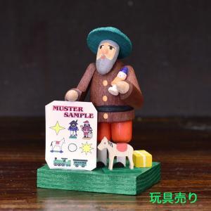 ドイツ木工芸品 おもちゃ売り 玩具屋 motomachi-takenaka