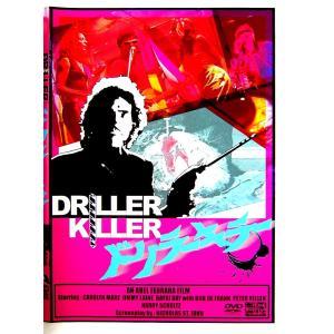 【中古】DRILLER KILLER ドリラーキラー  監督:アベル・フェラーラ〔DVD〕