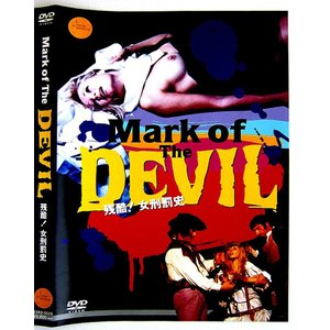 【中古】MARK OF THE DEVIL  残酷! 女刑罰史〔DVD〕|motomachirhythmbox