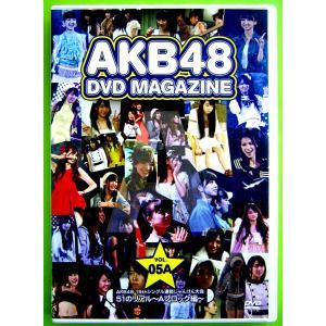 【中古】AKB48  DVD  MAGAZINE  VOL.05A AKB48 19thシングル選抜じゃんけん大会 51のリアル〜Aブロック編〔DVD〕|motomachirhythmbox