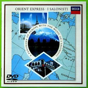 【中古】I SALONISTI イ・サロニスティ / ORIENT EXPRESS  A PANORANA OF EUROPE WITH THE MUSIC OF I SALONISTI〔DVD〕|motomachirhythmbox