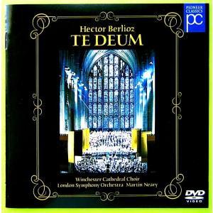 【中古】WINCHESTER CATHEDRAL CHOIR ウィンチェスター大聖堂聖歌隊 / BERLIOZ : TE DEUM〔DVD〕|motomachirhythmbox
