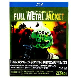 【中古】FULL METAL JACKET フルメタル・ジャケット〔Blu-ray〕|motomachirhythmbox