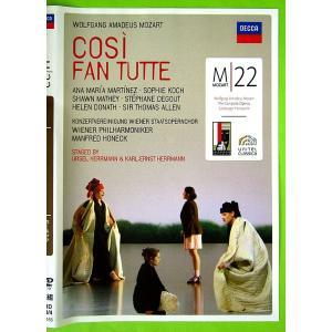 【中古】MANFRED HONECK マンフレッド・ホーネック(指揮) / MOZART : COSI DAN TUTTE〔DVD〕|motomachirhythmbox