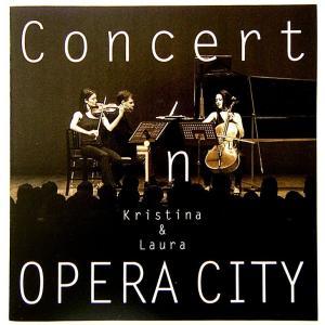 【中古】KRISTINA & LAURA クリスティーナ&ローラ / CONCERT IN OPERA CITY〔DVD〕|motomachirhythmbox