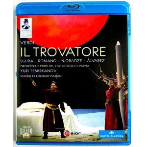 【中古】YURI TEMIRKANOV ユーリ・テミルカーノフ(指揮) / VERDI : IL TROVATORE〔Blu-ray〕|motomachirhythmbox