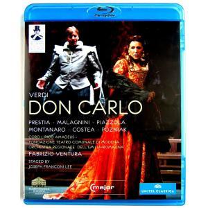 【中古】FABRIZIO VENTURA ファブリツィオ・ヴェントゥーラ(指揮) / VERDI : DON CARLO〔Blu-ray〕|motomachirhythmbox