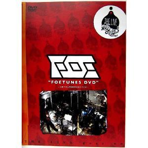 FOE / FOETUNES DVD 〜雷舞フロムFREEDOMスタジオ〜