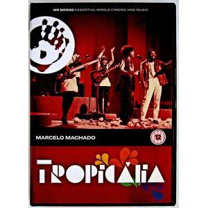 【中古】TROPICALIA トロピカリア 〔輸入盤DVD〕 motomachirhythmbox